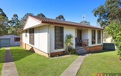 39 West Street, South Kempsey NSW