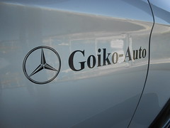 Mercedes-Benz clase GLC Coupe (Goiko-Auto) Tags: glc copue disponible goikoauto mercedesbenz clase gris porton trasero diso prestaciones estetica gama