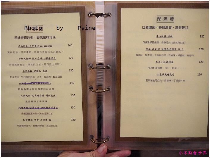 桃園木桌子 (6).JPG