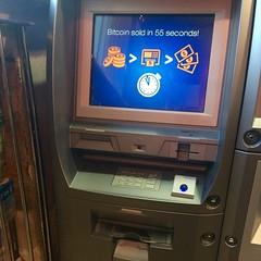 CryptoATM