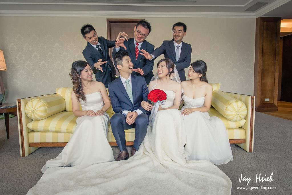 婚攝,楊梅,揚昇,高爾夫球場,揚昇軒,婚禮紀錄,婚攝阿杰,A-JAY,婚攝A-JAY,婚攝揚昇-103