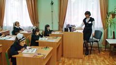 59. Лесная школа