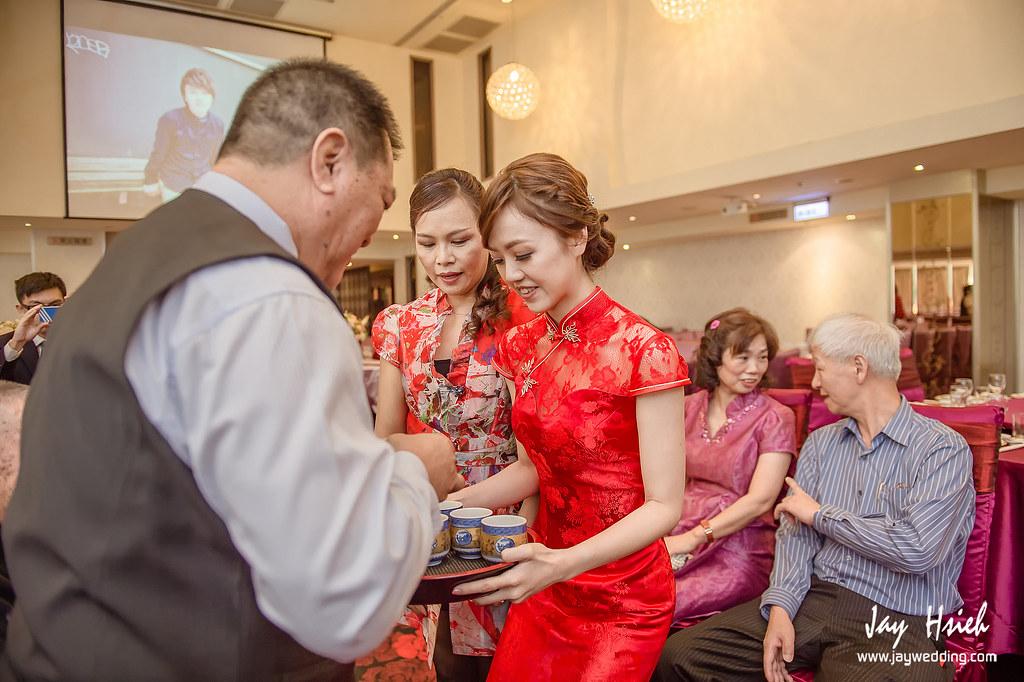 婚攝,海釣船,板橋,jay,婚禮攝影,婚攝阿杰,JAY HSIEH,婚攝A-JAY,婚攝海釣船-012