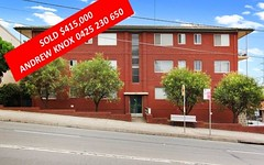 12/226 Canterbury Road, Canterbury NSW