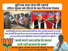 Come condition of Uttar Pradesh than - let's go with the BJP !!Bjp up (premsinghshakya) Tags: mainpuri bjp up city candidate election 2017 vote for join uttar pradesh