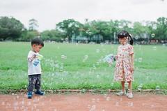 000583850027 (Chunyen Yu) Tags: film nikonfe 50mmf18 fujifilmpro400h