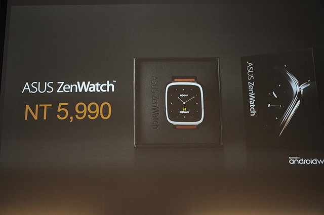 asus-zenwatch-exp