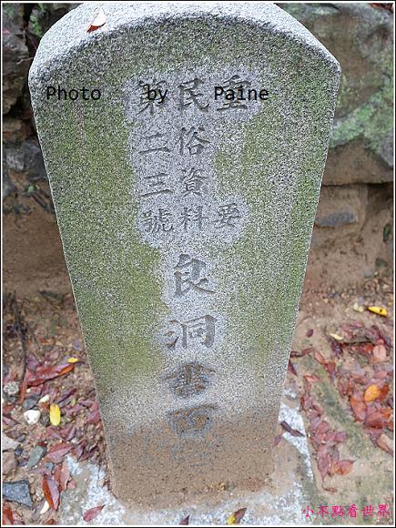 慶州良洞村 (39).JPG