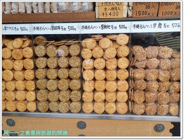 日本東京美食淺草人形燒雷門飛松海鮮丼image013