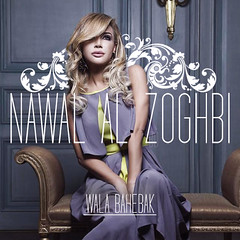 -   [BD Single Cover] Nawal Al Zoghbi - Wala Bahebak (i3adR) Tags: al cover single bd wala nawal   zoghbi         bahebak