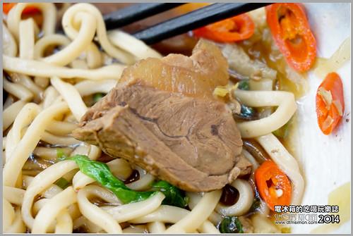 寶島口福牛肉麵12.jpg