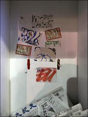 Pickles, Nylon, Regret... (Alex Ellison) Tags: urban night graffiti sticker chinatown boobs tag pickles graff vole smc reg westend regret centrallondon fal vinnienylon