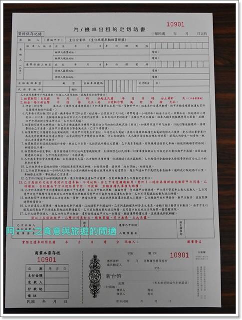台中火車站租機車中興租車免簽本票免押金新車image009