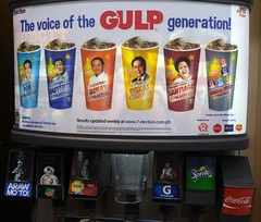 presidential candidates on Big Gulp cups 6 (_gem_) Tags: street city urban sign typography words text philippines politicians signage manila type metromanila politicianssigns elections2016