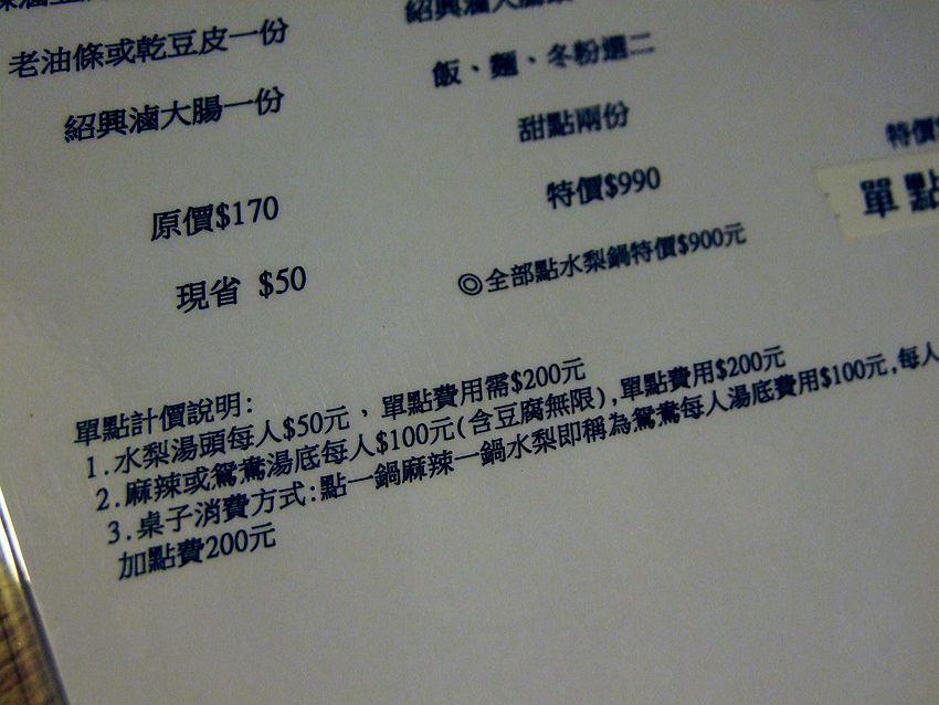 DSCF2539_副本