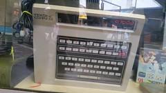 G7000 / Magnavox Odyssey 2 Console (Sascha Grant) Tags: market nintendo xbox games retro videogames gaming retrogames sundaymarket playstation carrara snes n64 nintendo64 gameandwatch gamewatch wii supernintendo carraramarkets