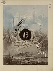 1896.       . __002 (foot-passenger) Tags:  1896   nlr nizhnynovgorod