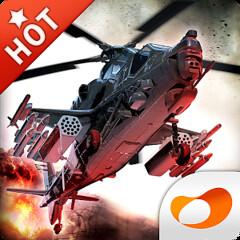 GUNSHIP BATTLE : Helicopter 3D Hack Updates September 08, 2016 at 09:48PM (GrantHack.com) Tags: gunship battle helicopter 3d