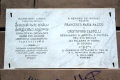 IMG_7459 - bilinguismo (molovate) Tags: georgia italia monaco soviet palermo tbilisi italiano targa gemellaggio celebrazione commemorazione carattere sovietico volate amemoria tafme molovate scritturageorgiiana ricorgo
