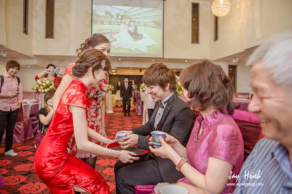 婚攝,海釣船,板橋,jay,婚禮攝影,婚攝阿杰,JAY HSIEH,婚攝A-JAY,婚攝海釣船-017