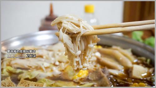 帝王食補英才店18.jpg