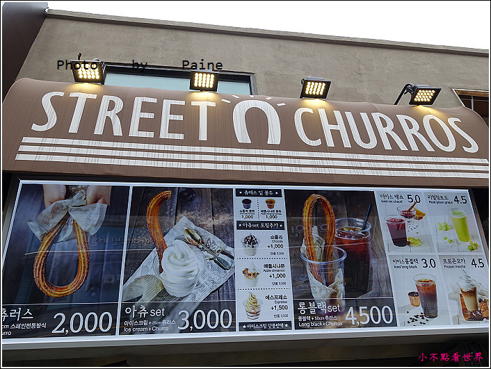 韓國 吉拿棒stree churros (2).JPG