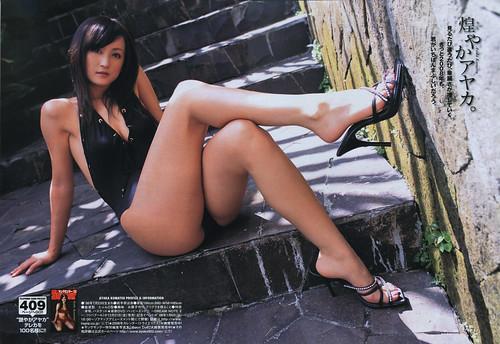 小松彩夏 画像4
