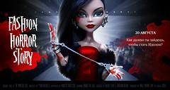 TMI - Fashion Horror Story (dancingmorgana) Tags: monster high doll monater cleo poster horror