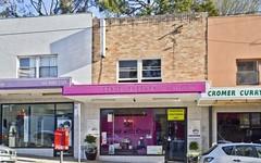 57 Carawa Road, Cromer NSW