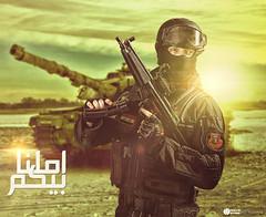 volca-iq photographer & designer iraqi swat   (volca_iq1) Tags: army photographer designer iraqi swat                volcaiq