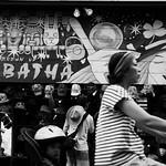 Hat Shop / 帽子屋 thumbnail