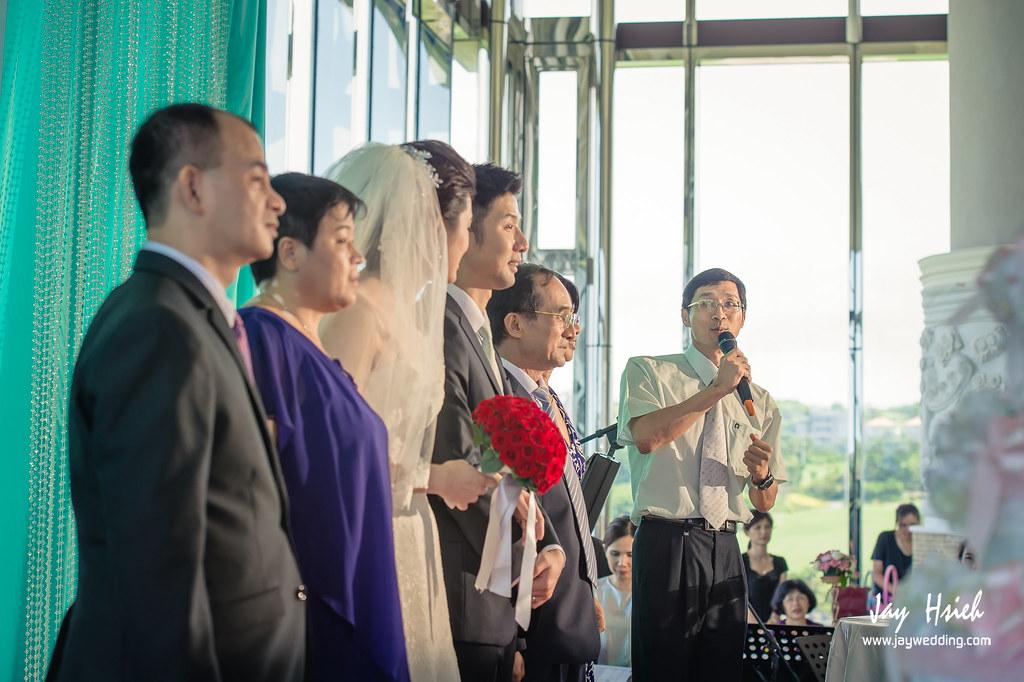 婚攝,楊梅,揚昇,高爾夫球場,揚昇軒,婚禮紀錄,婚攝阿杰,A-JAY,婚攝A-JAY,婚攝揚昇-141