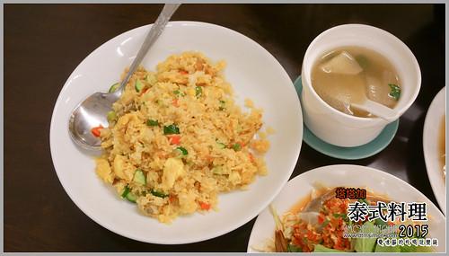 塔塔加泰國料理24.jpg