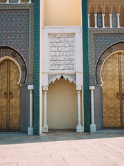 gateways of fes (simwalshy) Tags: colour mosaic panasonic morocco gateway fes gh4