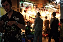 Ch sng  #morning #market #local #streetlife #people #localpeople #canon #photoshoot #photo #photooftheday #photographer #running #saigon #saigonese #vietnam #vietnamese (haquoctam) Tags: morning people canon photo vietnamese photographer photoshoot market streetlife running vietnam local saigon photooftheday localpeople saigonese
