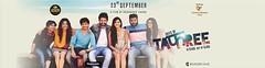 Download #Ask4ticket Android app @ https://goo.gl/3v3D4w  #BookTicketsNow  #DaysOfTafree #Hindi  Director : #KrishnadevYagnik  Actors : Yash Soni, Ansh Bagri, Sanchay Goswami, Sarabjit Bindra, Nimisha Mehta, Kinjal Rajpriya, Anuradha Mukharjee  Movie Info (Ask4ticket.com) Tags: bookticketsnow krishnadevyagnik hindi ask4ticket daysoftafree