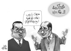 09-Tamer-Youssef_29-11-2014 (Tamer Youssef) Tags: art illustration pencil sketch cartoon egypt tags caricature editorial illustrator ahmed draft cartoonist cartoonists mubarak youssef  tamer caricaturist    soliman   abou  hosny
