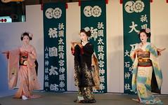 a001 (hitoshi0303) Tags: festival maiko geisha gion apprentice     20130716