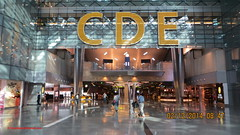 Way to C & D & E Gates in Hamad International Airport - State of Qatar (Feras.Qadoura1) Tags: city airport state international hamad doha qatar       othh