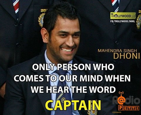 MS DHONI Retirement Facebook MEMES & Troll