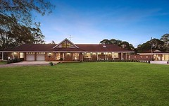 2 St Davids Road, Varroville NSW