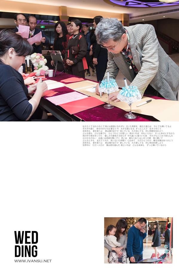 29110013553 c3ff3148da o - [台中婚攝]婚禮攝影@金華屋 國豪&雅淳