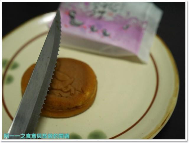 日本沖繩伴手禮甜點紅芋塔御菓子御殿image016