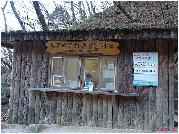慶州石窟庵 (17).JPG
