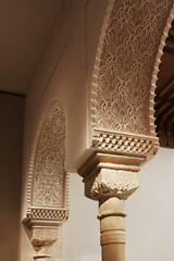Sweeping Arches (lefeber) Tags: nyc newyorkcity newyork architecture interior room columns angles arches carving artmuseum pillars themet metropolitanmuseumofart islamicart