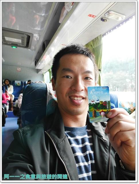 日月潭南投旅遊景點低碳鐵馬電動車電動船雲品下午茶image008