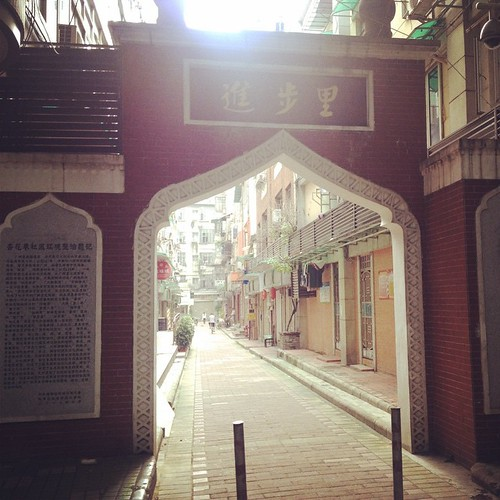 Eventually near The Hui Seng Mosque, Guangzhou is the muslim community long time ago. but now they are less here but yet you still can muslim here and also halal food. Islam is everywhere #respect #islam #muslim #malaysiabackpackers #backpacker #travel #t