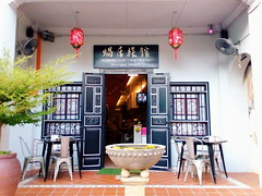 the hotel (grassybrownie) Tags: door old trip travel blue houses house color window colors architecture vintage asian design singapore colorful asia exterior designer interior chinese decoration style retro wanderlust architect malaysia lantern penang decor nofilter