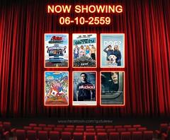 หนังที่เข้าฉายประจำวันที่ 6-10-2559