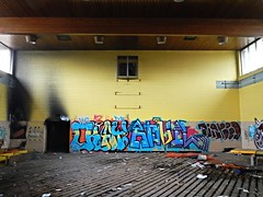 Okay x Anvil (piecesofdetroit) Tags: street streetart art naked graffiti detroit friday okay anvil graffitiart motorcity graffitiwriters detroitgraffiti germanfriday piecesofdetroit
